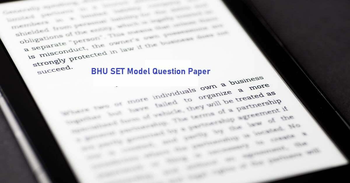 बीएचयू सेट स्कूल प्रवेश परीक्षा मॉडल प्रश्न पत्र 2020 5 वें / 6 वें 9 वीं / 11 वीं BHU SET Model Question Paper 2020 5th /6th 9th/ 11th