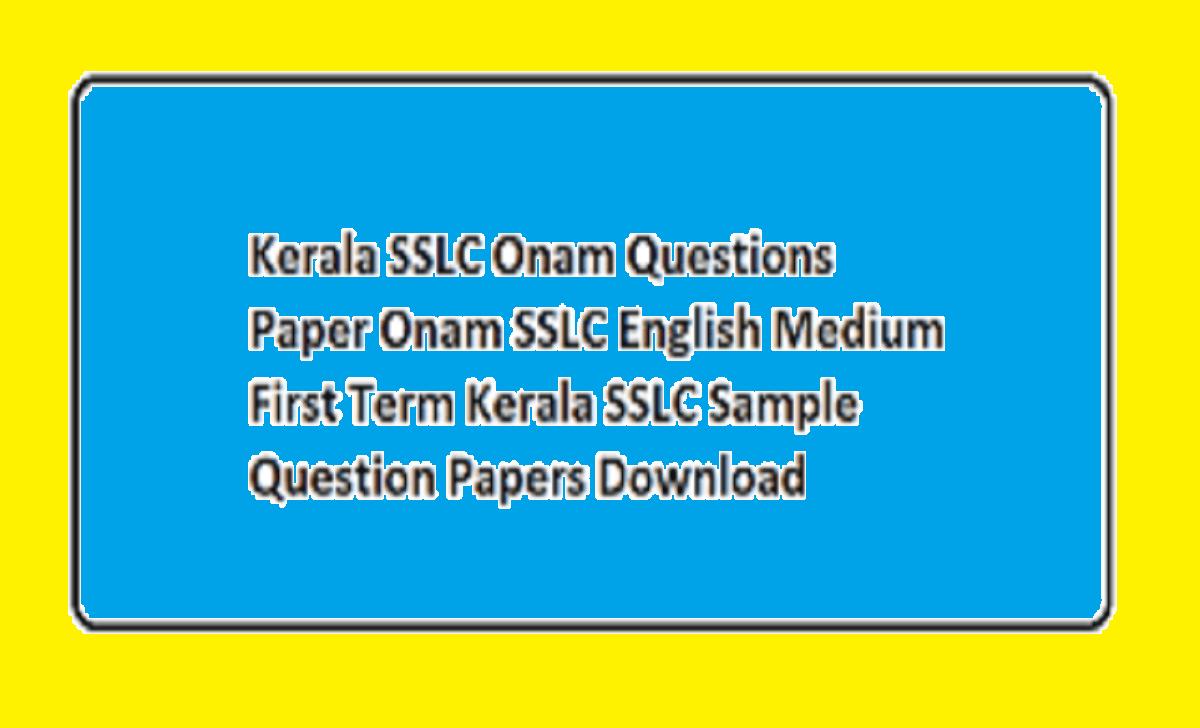 Kerala Onam Exam Model Paper 2021